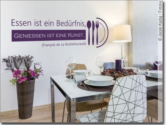 Kulinarische Wandtattoo Zitate Für Küchenwand Oder Esszimmerwand. Wandzitat  Essen Ist Ein Bedürfnis