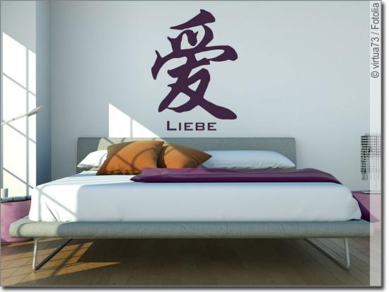 wandtattoo chinesisches zeichen liebe wandsticker. Black Bedroom Furniture Sets. Home Design Ideas