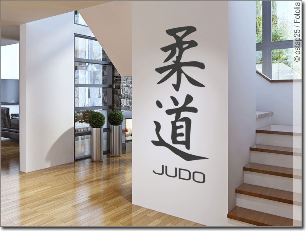 wandtattoo judo japanische zeichen judo symbol. Black Bedroom Furniture Sets. Home Design Ideas